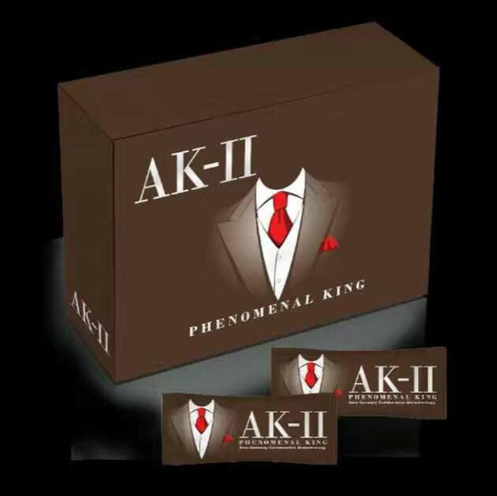 AK-II (AK2) Phenomenal King-01