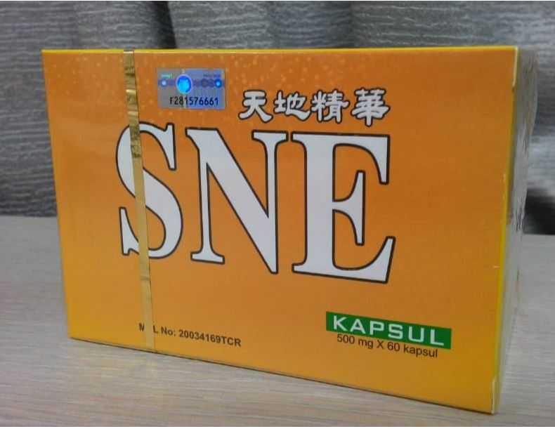 SNE capsule photo