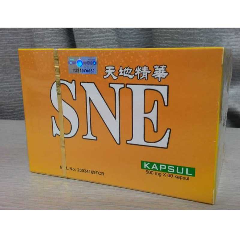 SNE Capsule-new packing-2