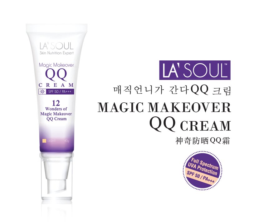 magic makeover qq cream-02