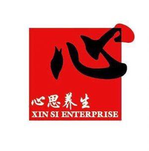 XinSi