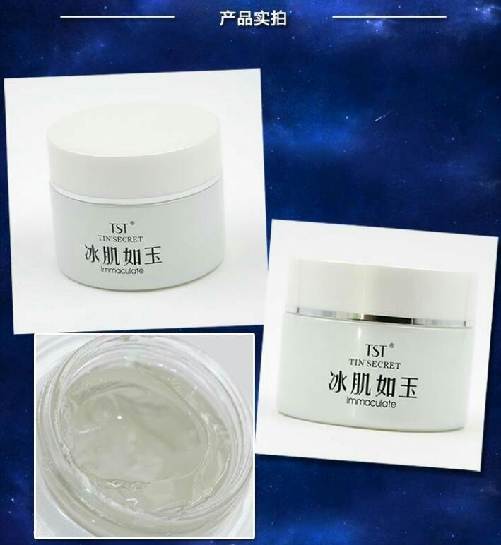 TST Relieve Repair Gelly Sleeping Mask-01