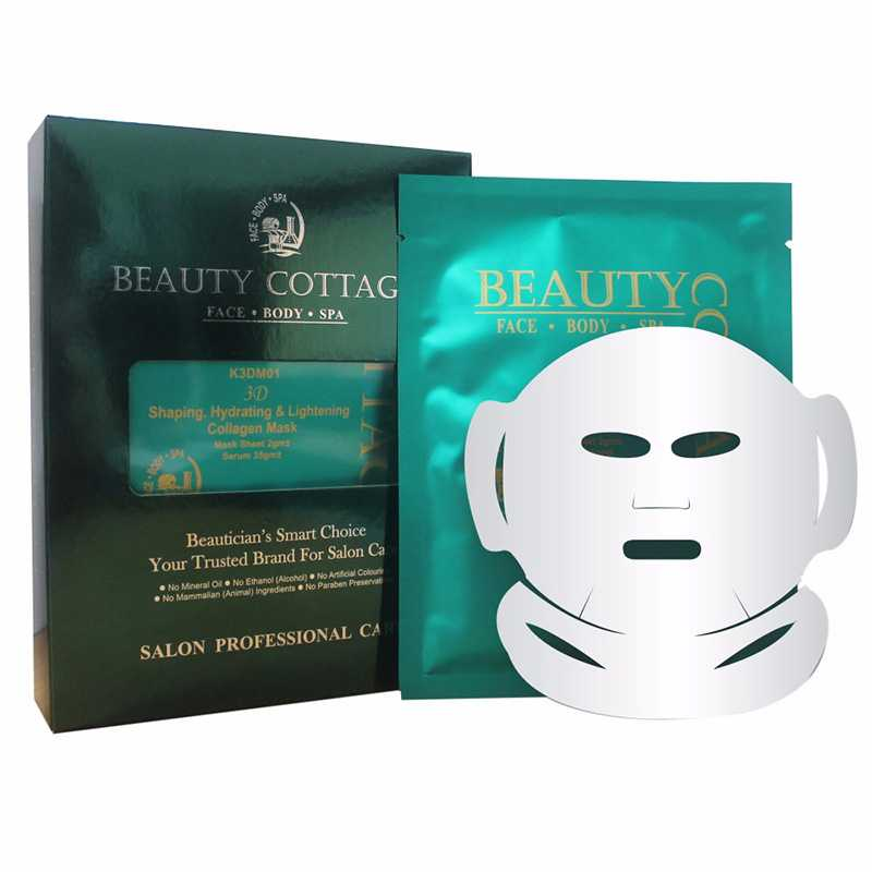 Beauty Cottage 3D Shaping, Hydrating & Lightening Collagen Mask