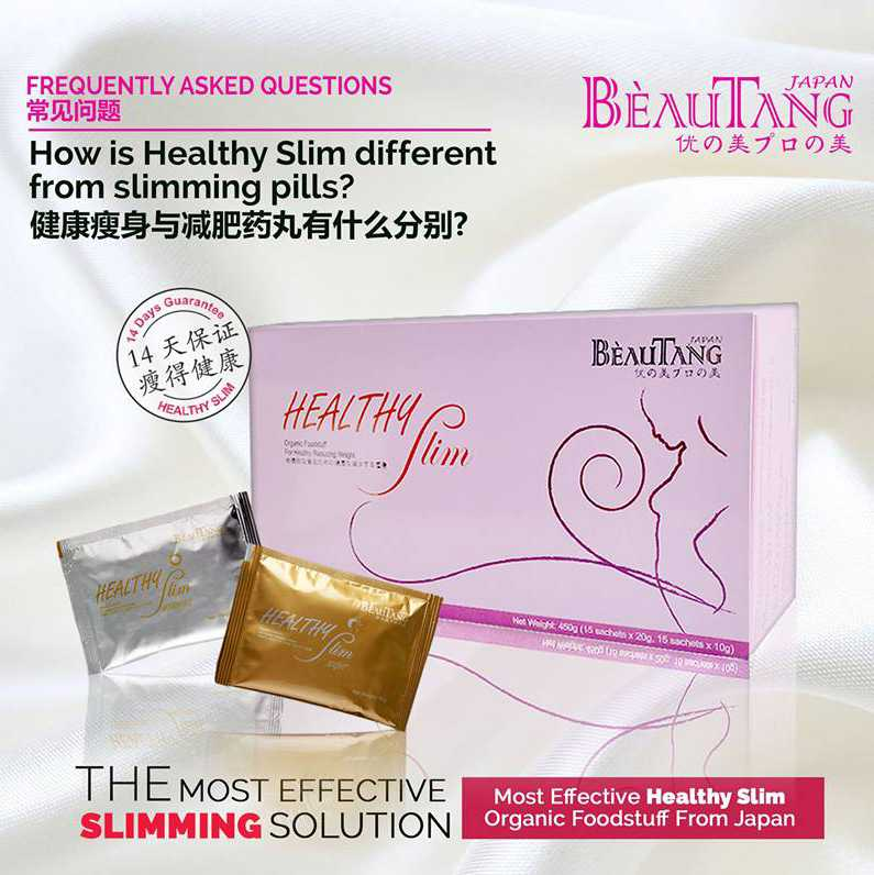 Beautang Healthy slim new-01