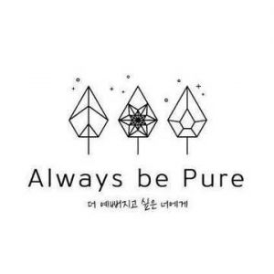 ALWAYS BE PURE